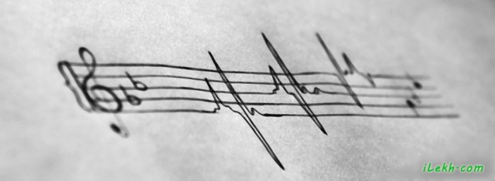 music-notes-heartbeat